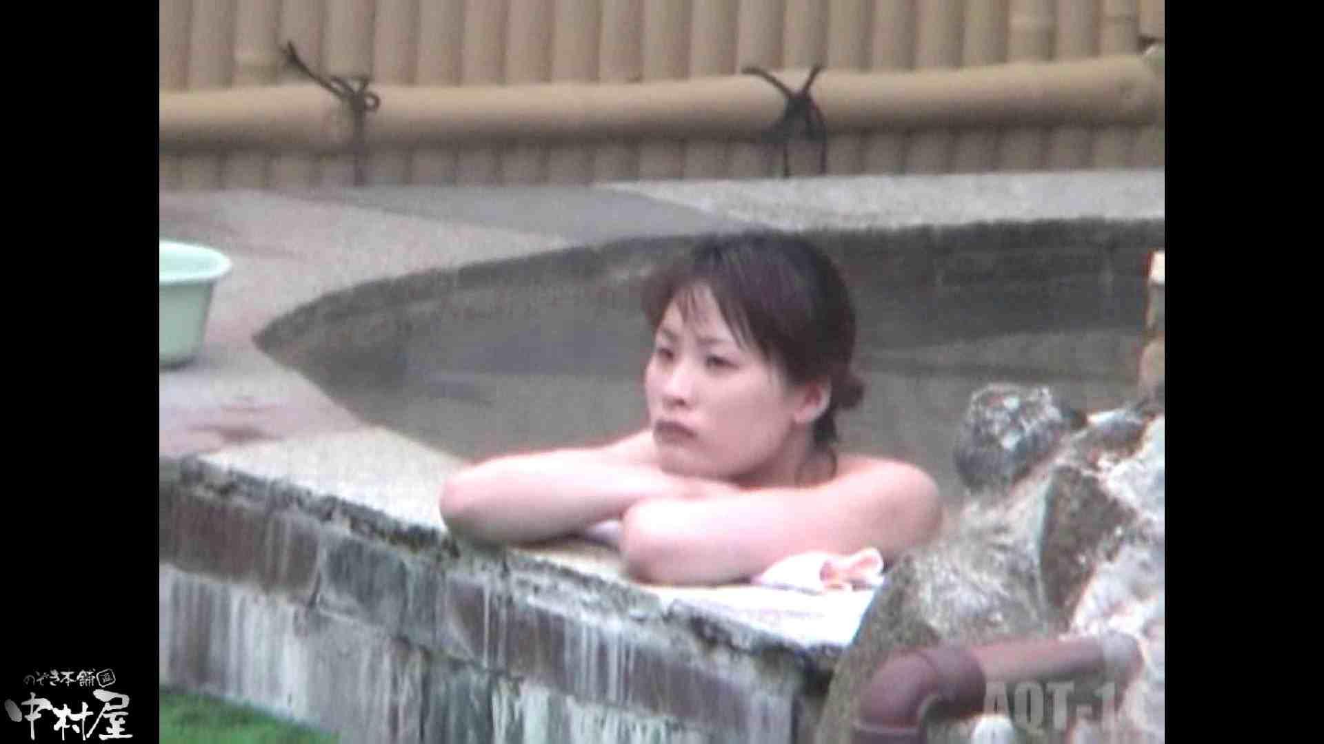 Aquaな露天風呂Vol.878潜入盗撮露天風呂十四判湯 其の三 潜入  48連発 16