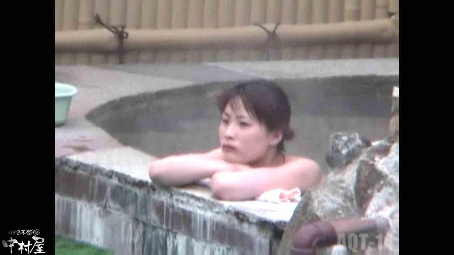 Aquaな露天風呂Vol.878潜入盗撮露天風呂十四判湯 其の三 潜入  48連発 18