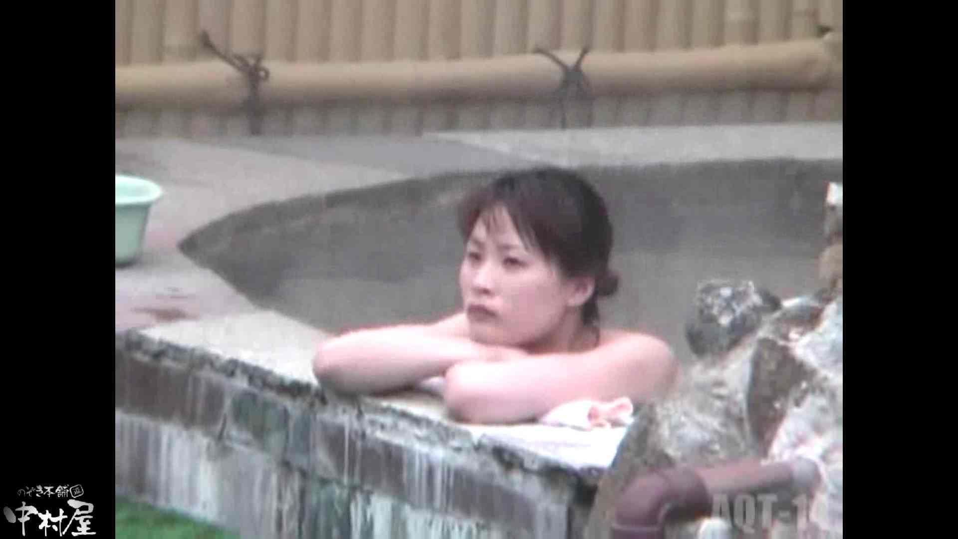 Aquaな露天風呂Vol.878潜入盗撮露天風呂十四判湯 其の三 潜入  48連発 19