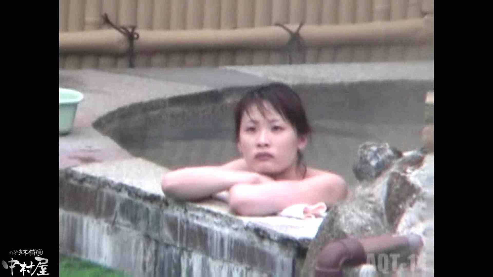 Aquaな露天風呂Vol.878潜入盗撮露天風呂十四判湯 其の三 潜入  48連発 20