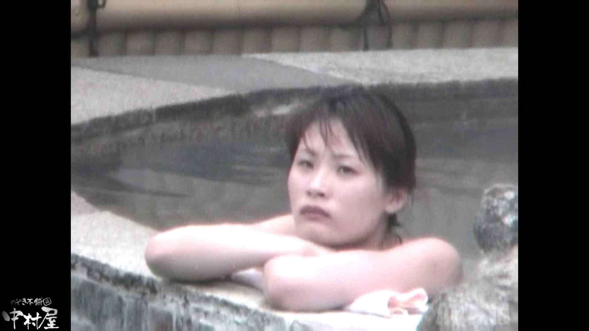 Aquaな露天風呂Vol.878潜入盗撮露天風呂十四判湯 其の三 潜入  48連発 21