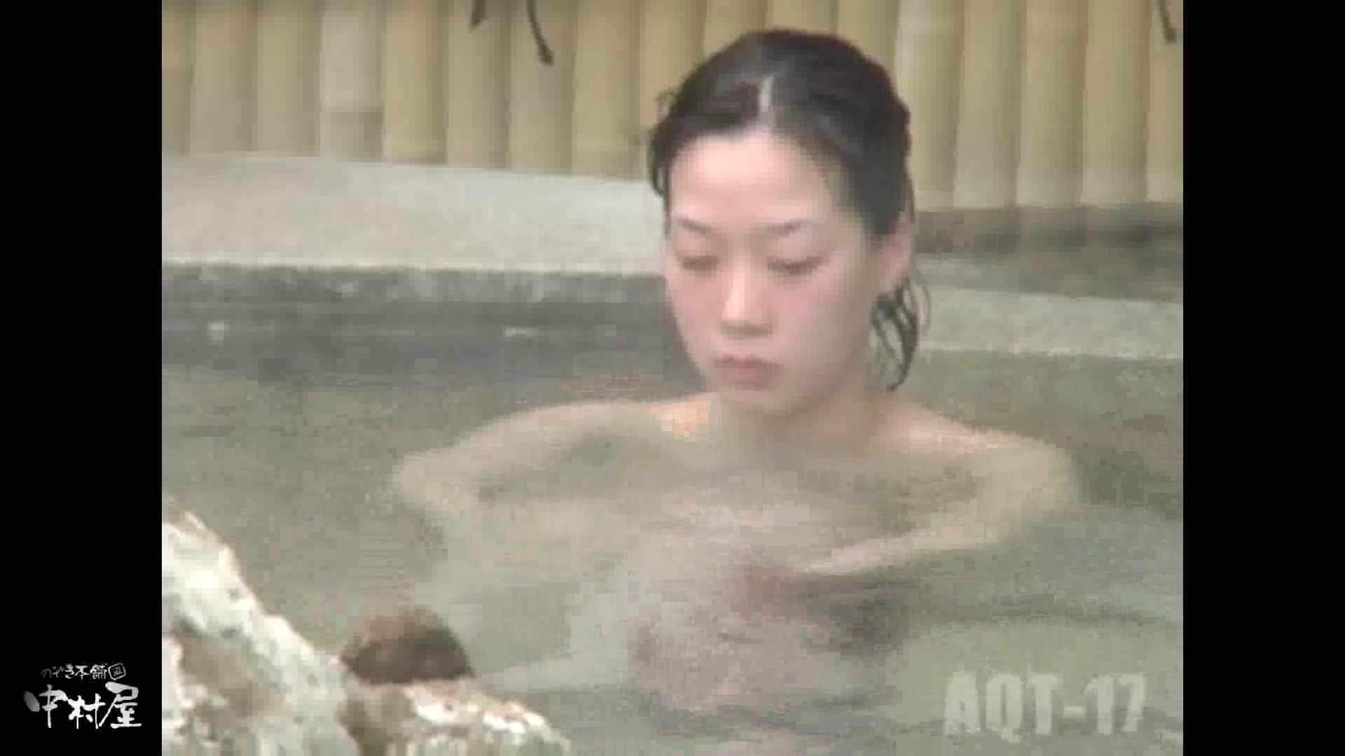 Aquaな露天風呂Vol.881潜入盗撮露天風呂十七判湯 其の一 OL  29連発 14