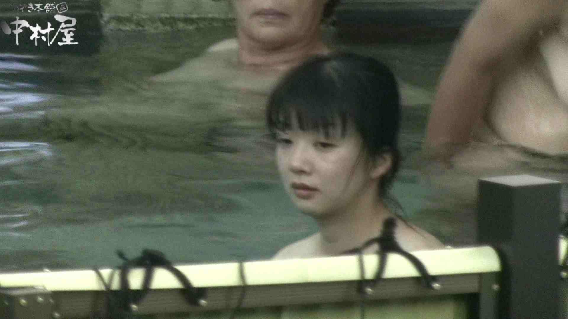 Aquaな露天風呂Vol.904 OL  60連発 4