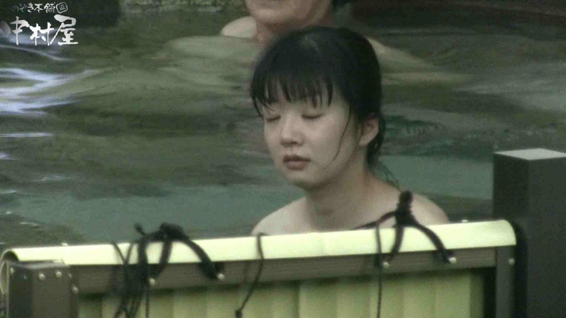 Aquaな露天風呂Vol.904 OL  60連発 11