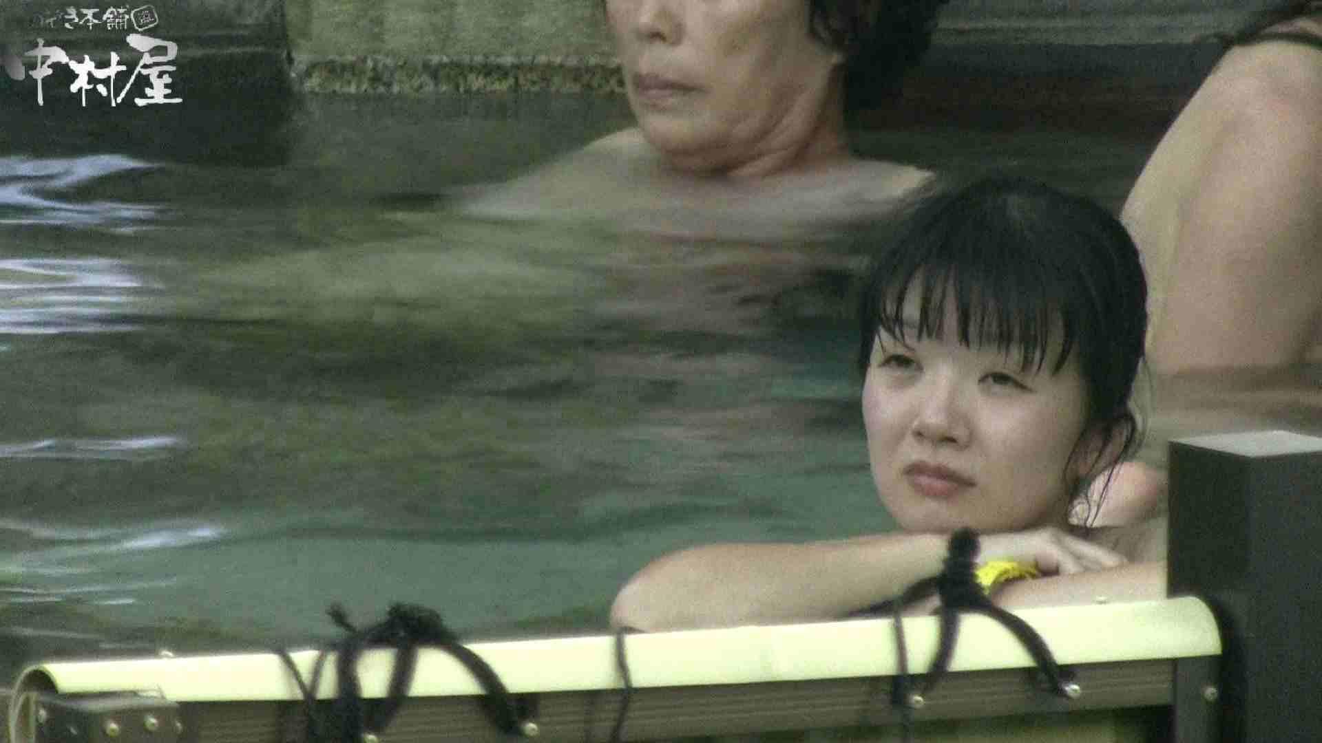 Aquaな露天風呂Vol.904 OL  60連発 20