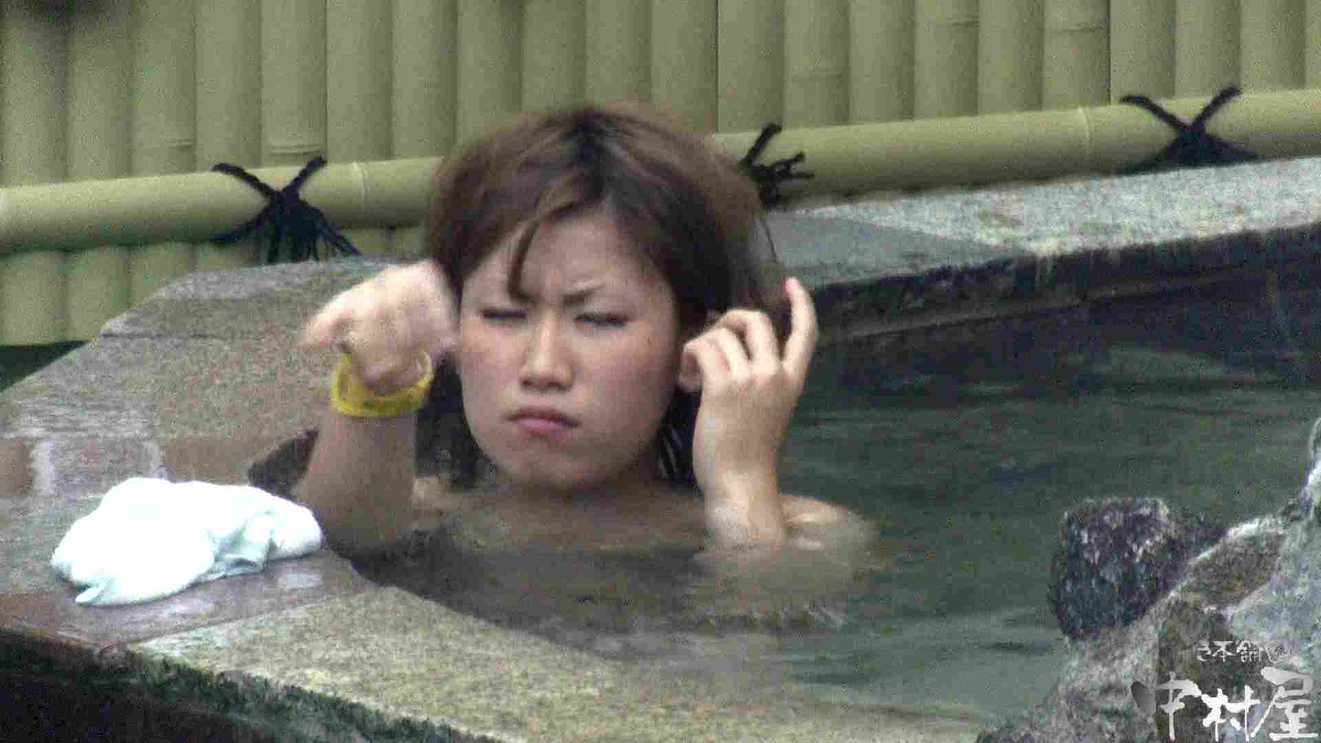 Aquaな露天風呂Vol.918 露天  54連発 40