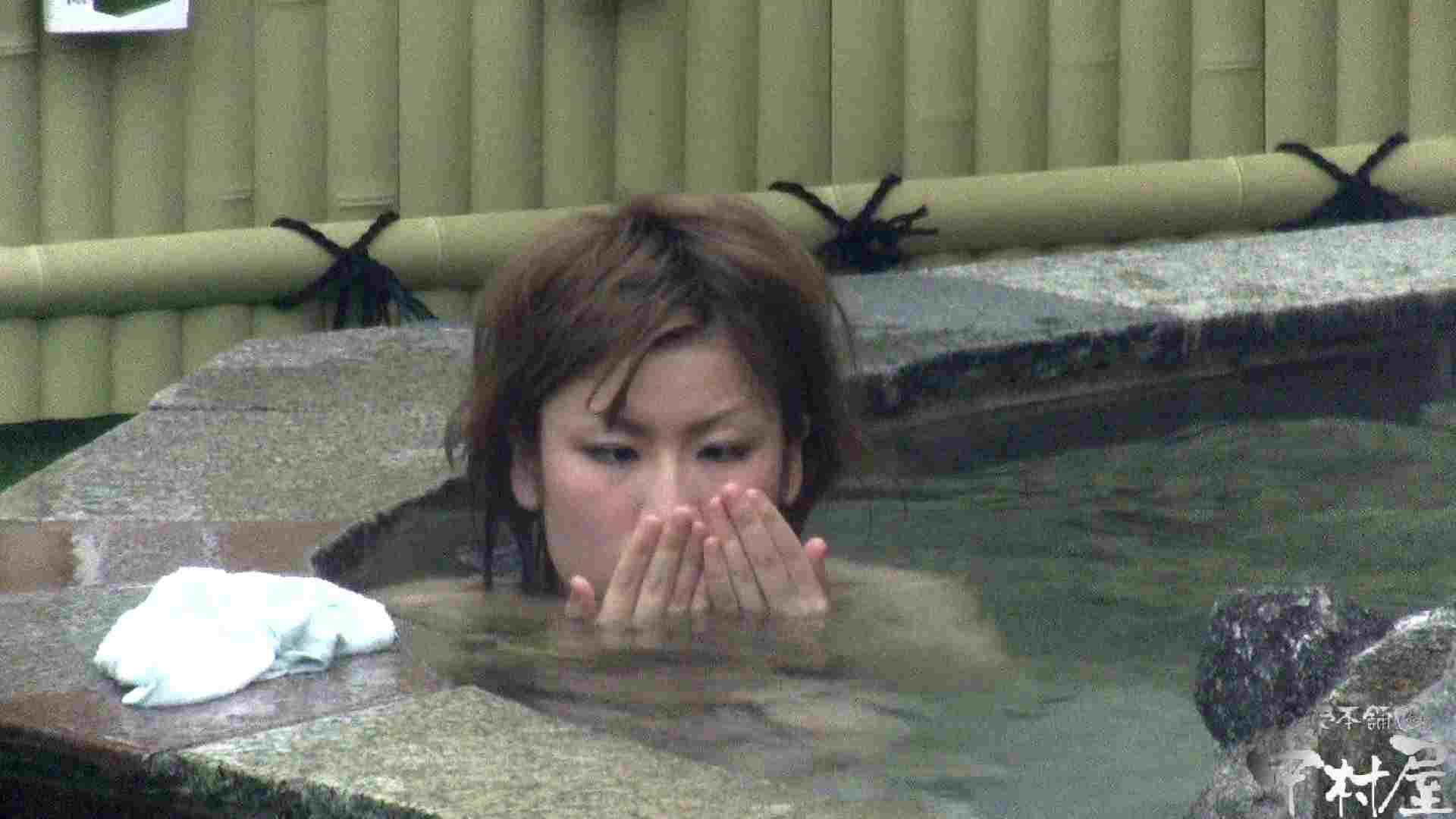 Aquaな露天風呂Vol.918 露天  54連発 42