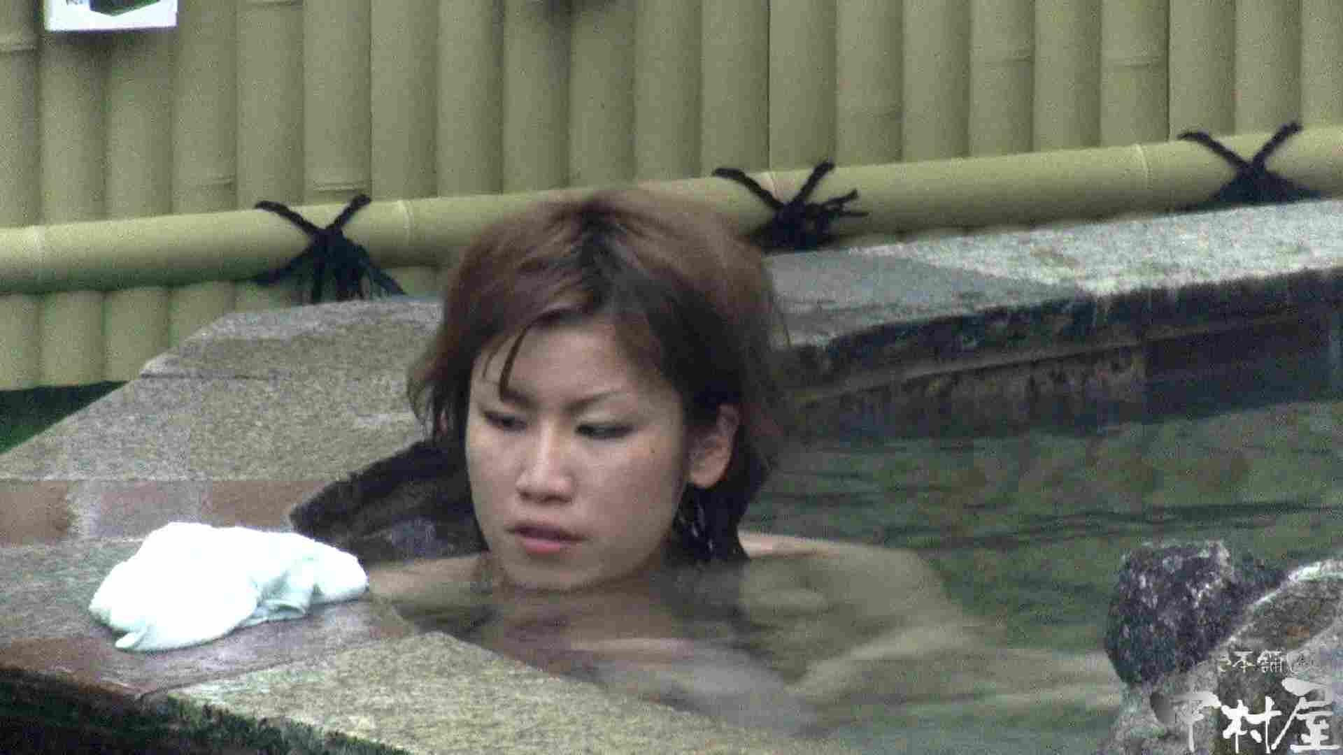 Aquaな露天風呂Vol.918 露天  54連発 44