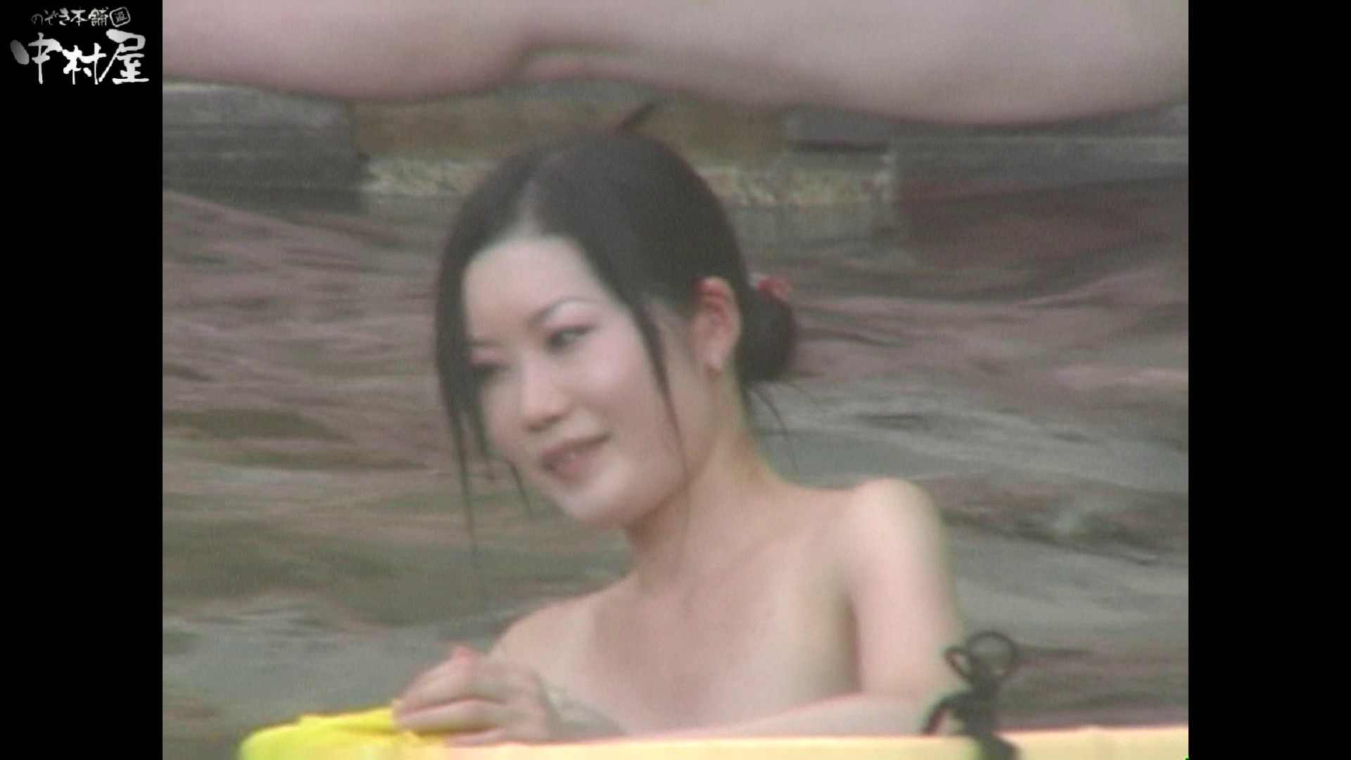 Aquaな露天風呂Vol.940 盗撮  47連発 1