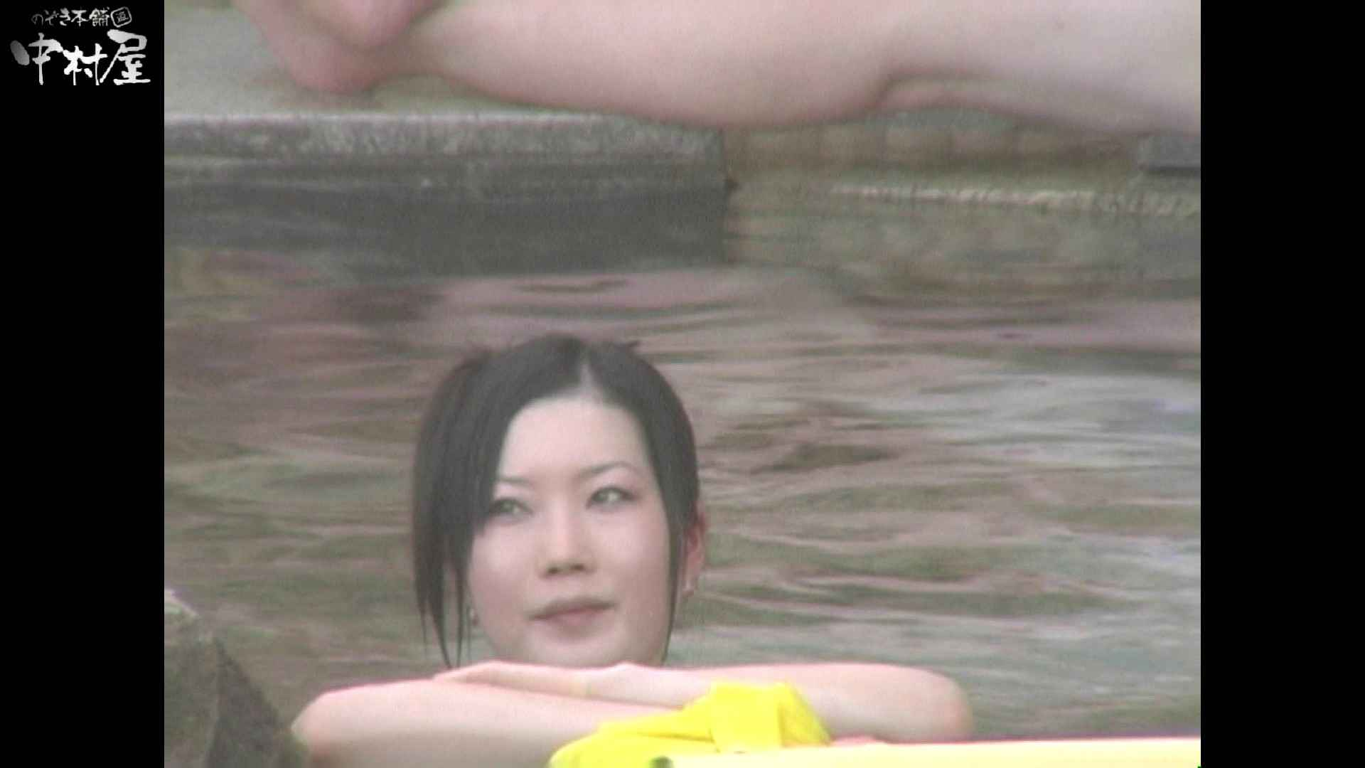 Aquaな露天風呂Vol.940 盗撮  47連発 10