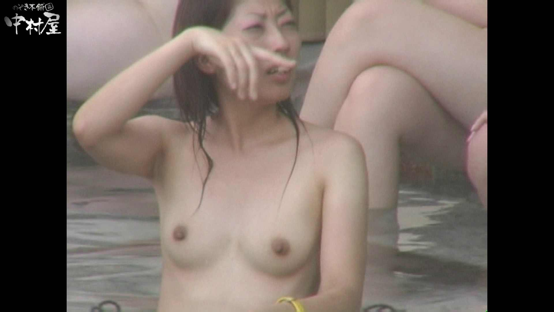 Aquaな露天風呂Vol.940 盗撮  47連発 12