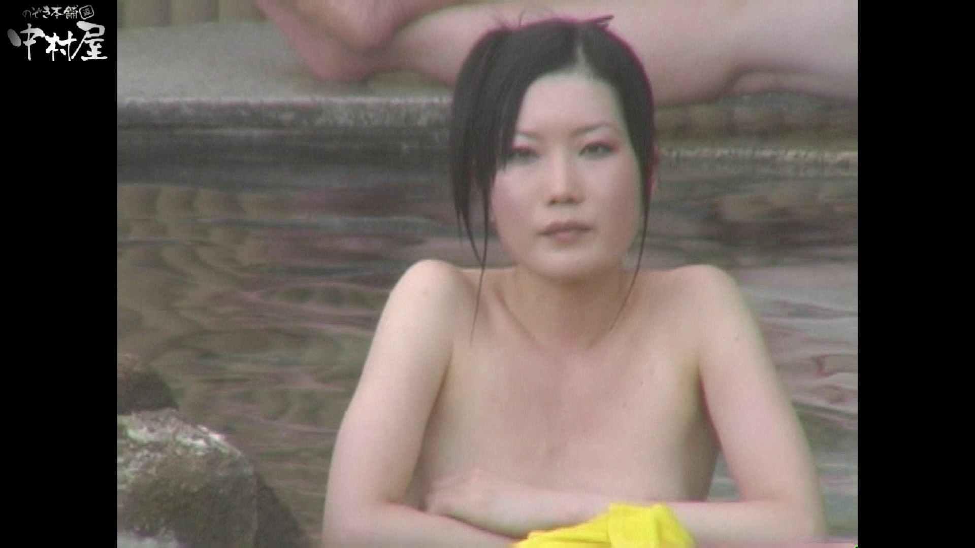 Aquaな露天風呂Vol.940 盗撮  47連発 16