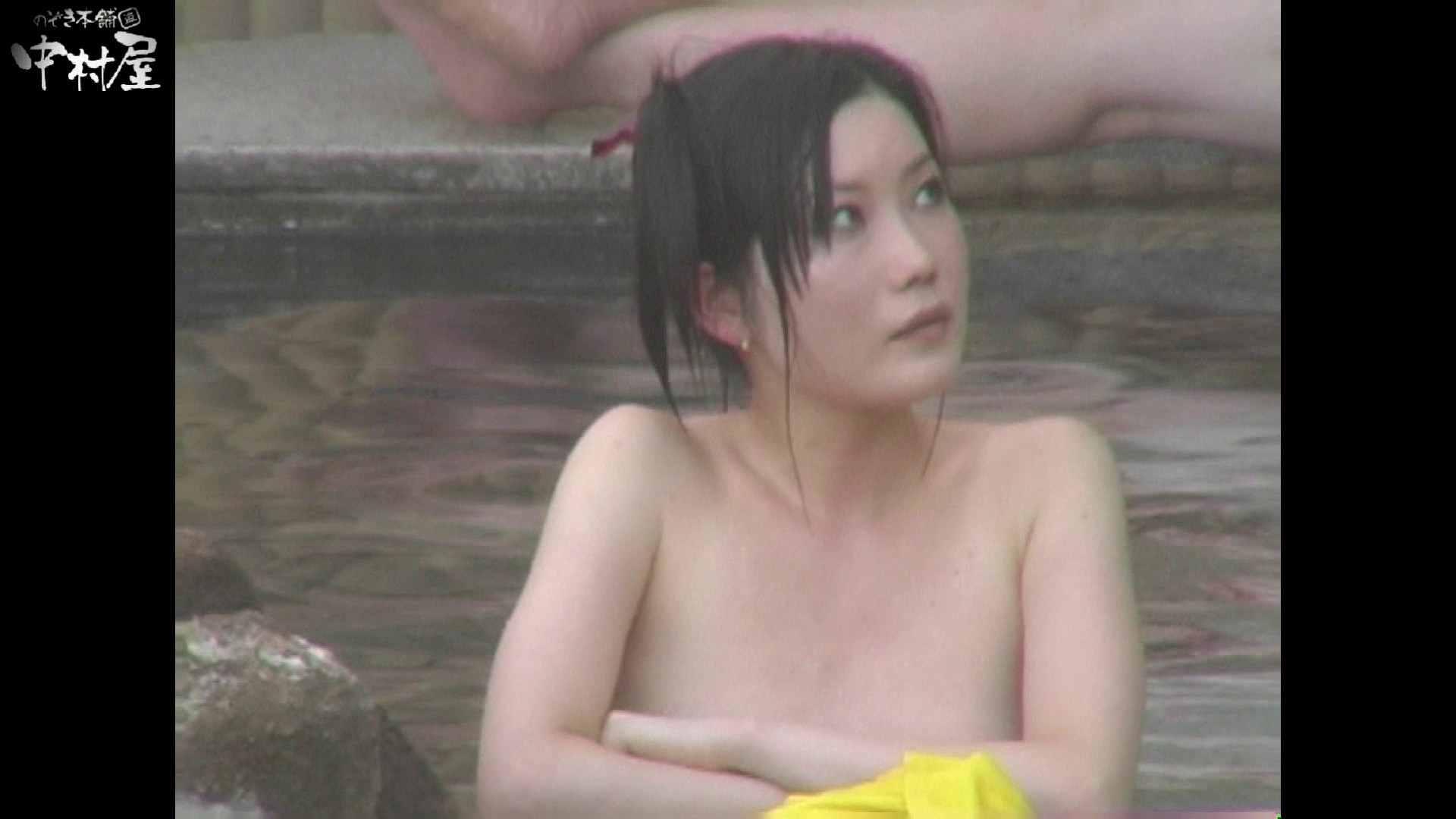 Aquaな露天風呂Vol.940 盗撮  47連発 21