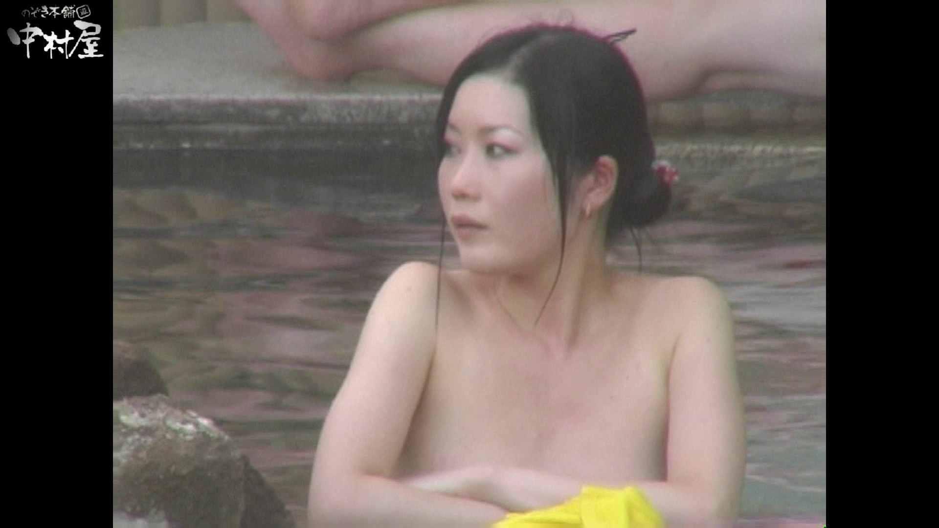 Aquaな露天風呂Vol.940 盗撮  47連発 22