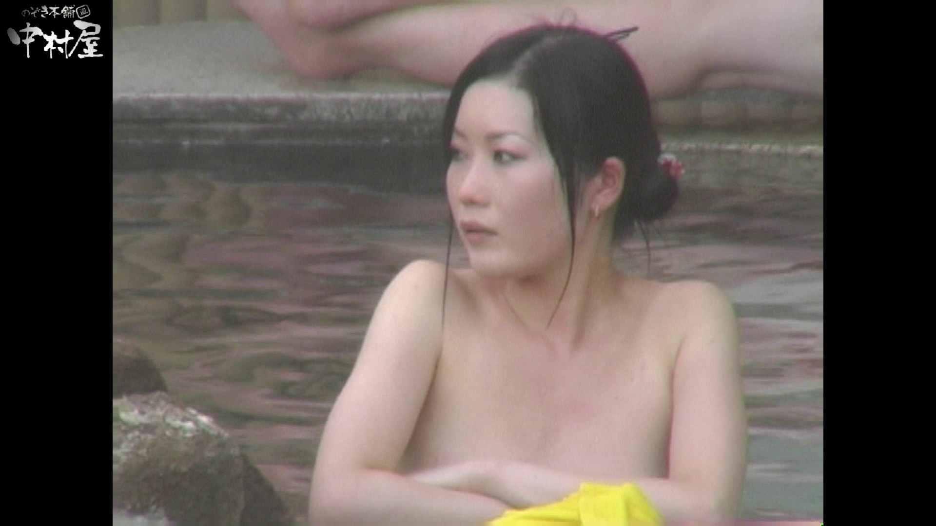 Aquaな露天風呂Vol.940 盗撮  47連発 23