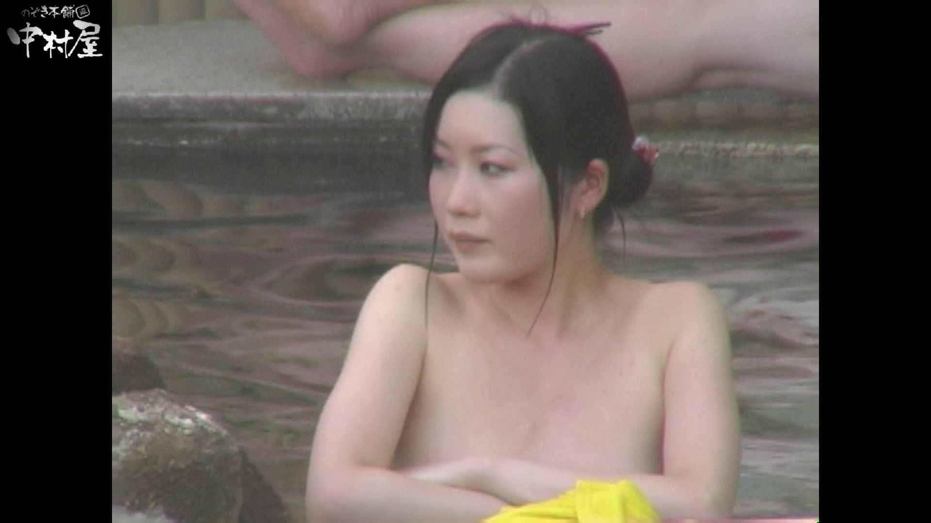 Aquaな露天風呂Vol.940 盗撮  47連発 27