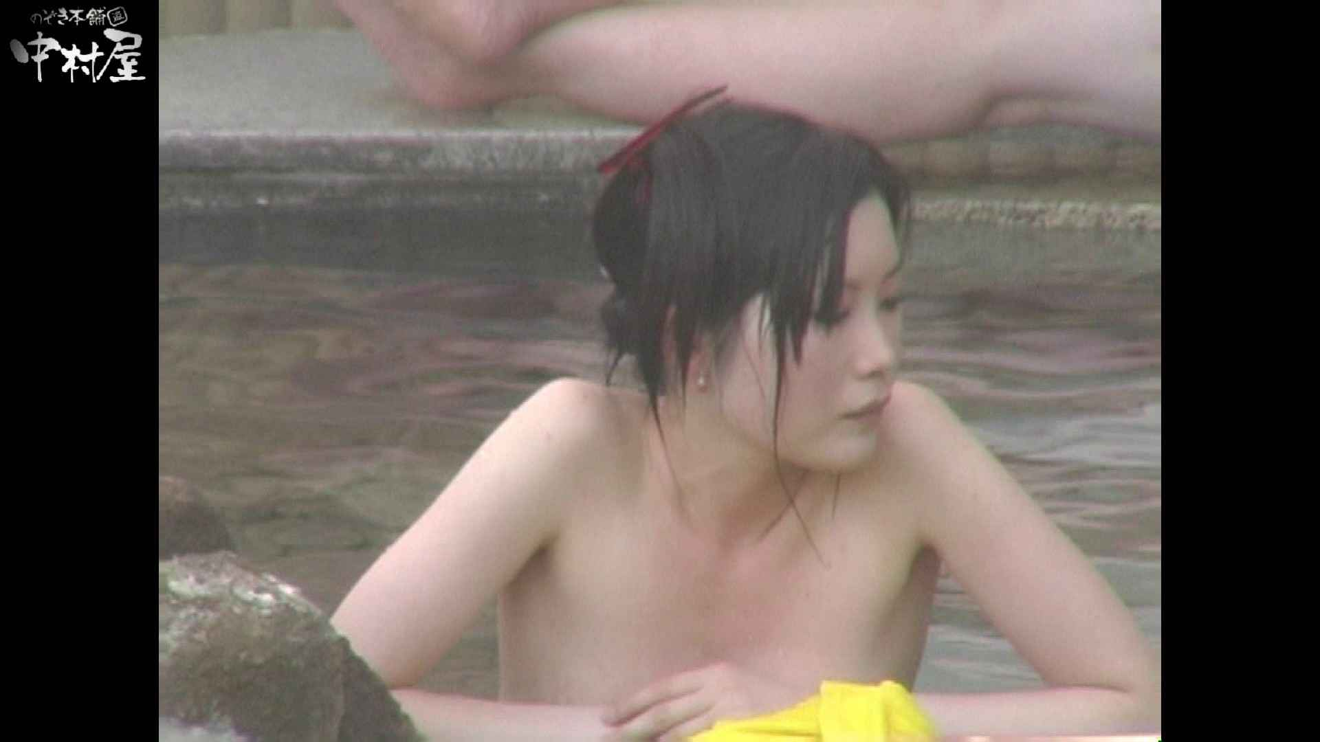 Aquaな露天風呂Vol.940 盗撮  47連発 31