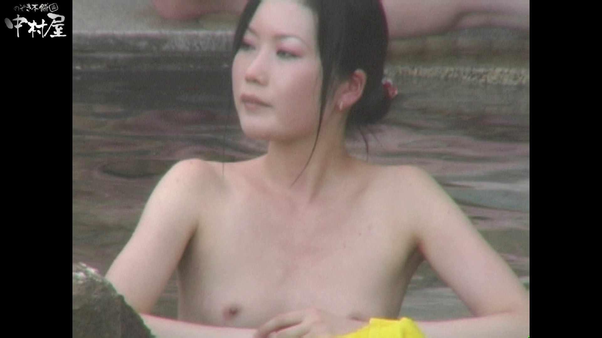 Aquaな露天風呂Vol.940 盗撮  47連発 33