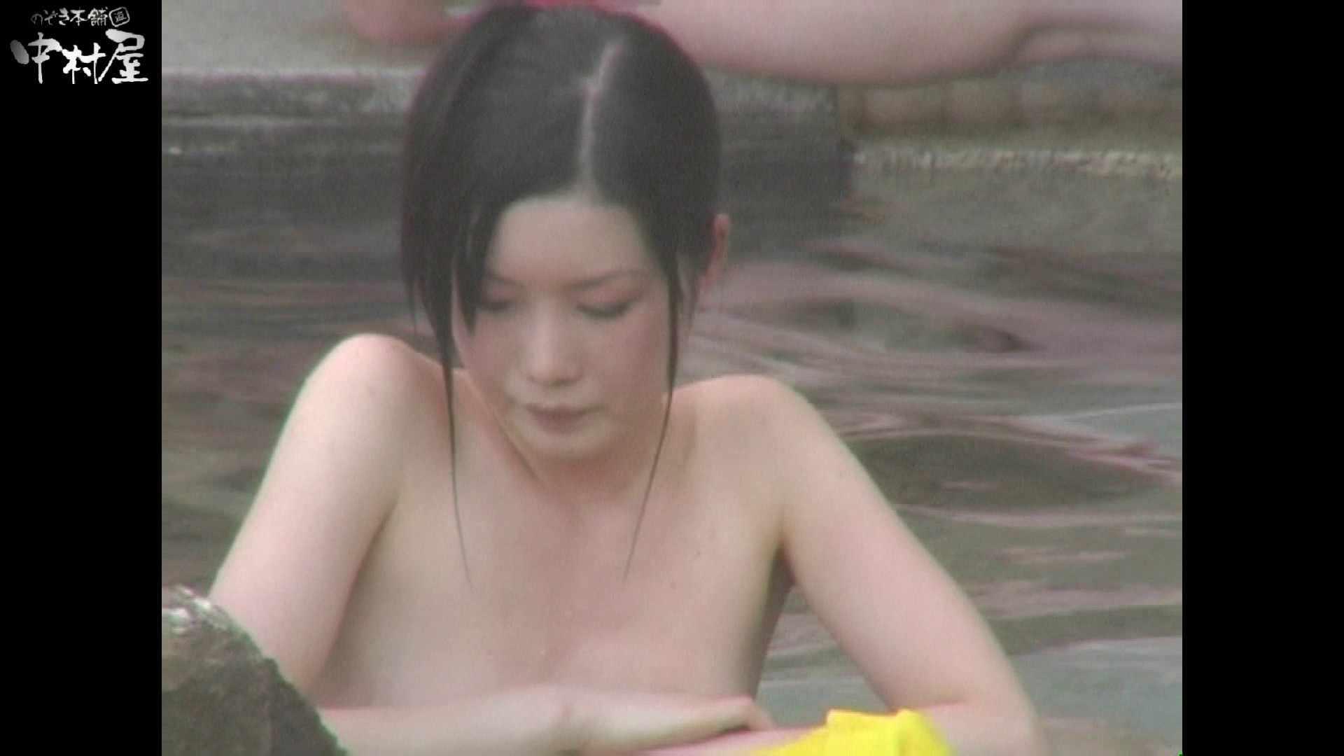 Aquaな露天風呂Vol.940 盗撮  47連発 38