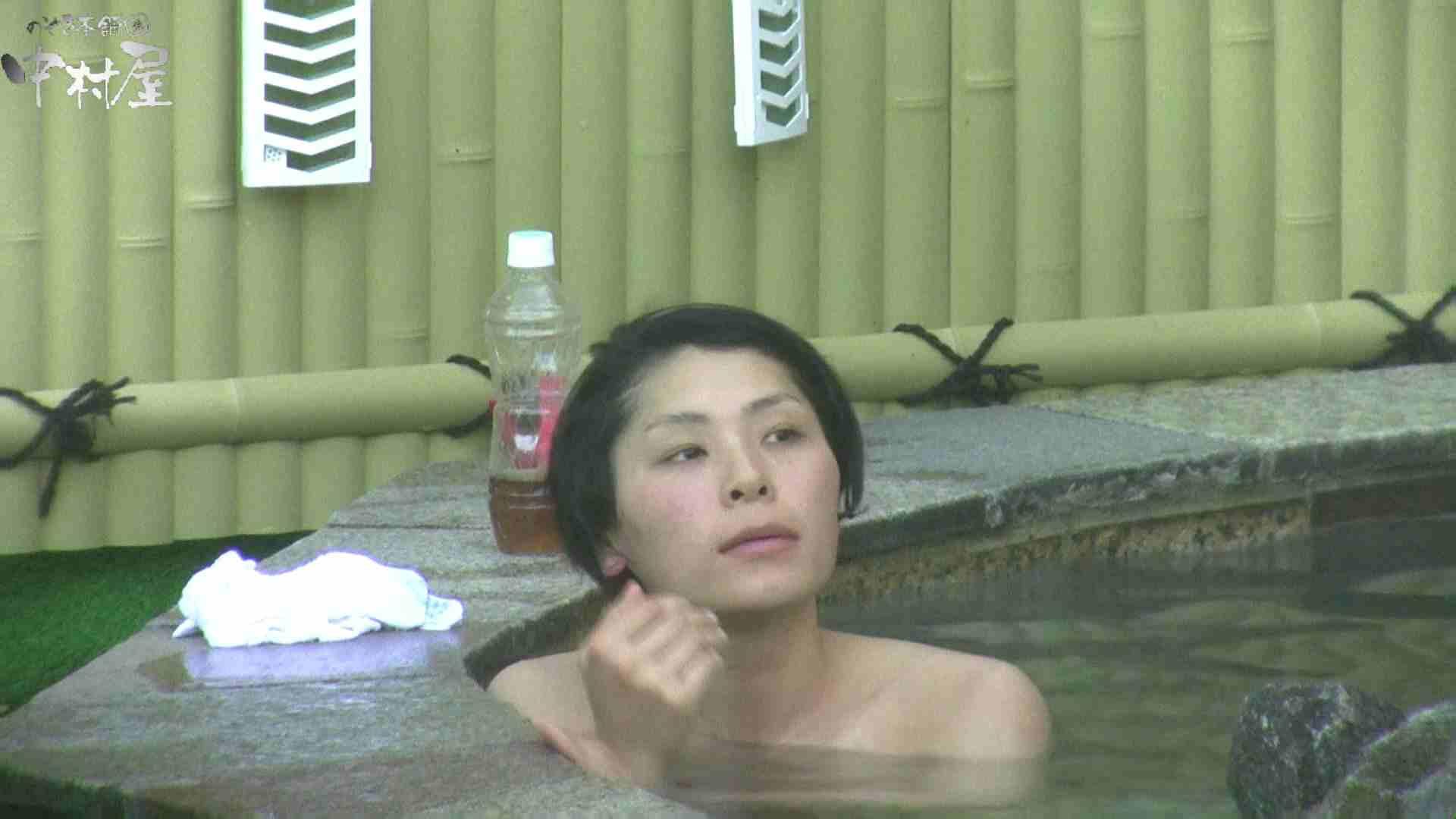 Aquaな露天風呂Vol.970 OL  59連発 5