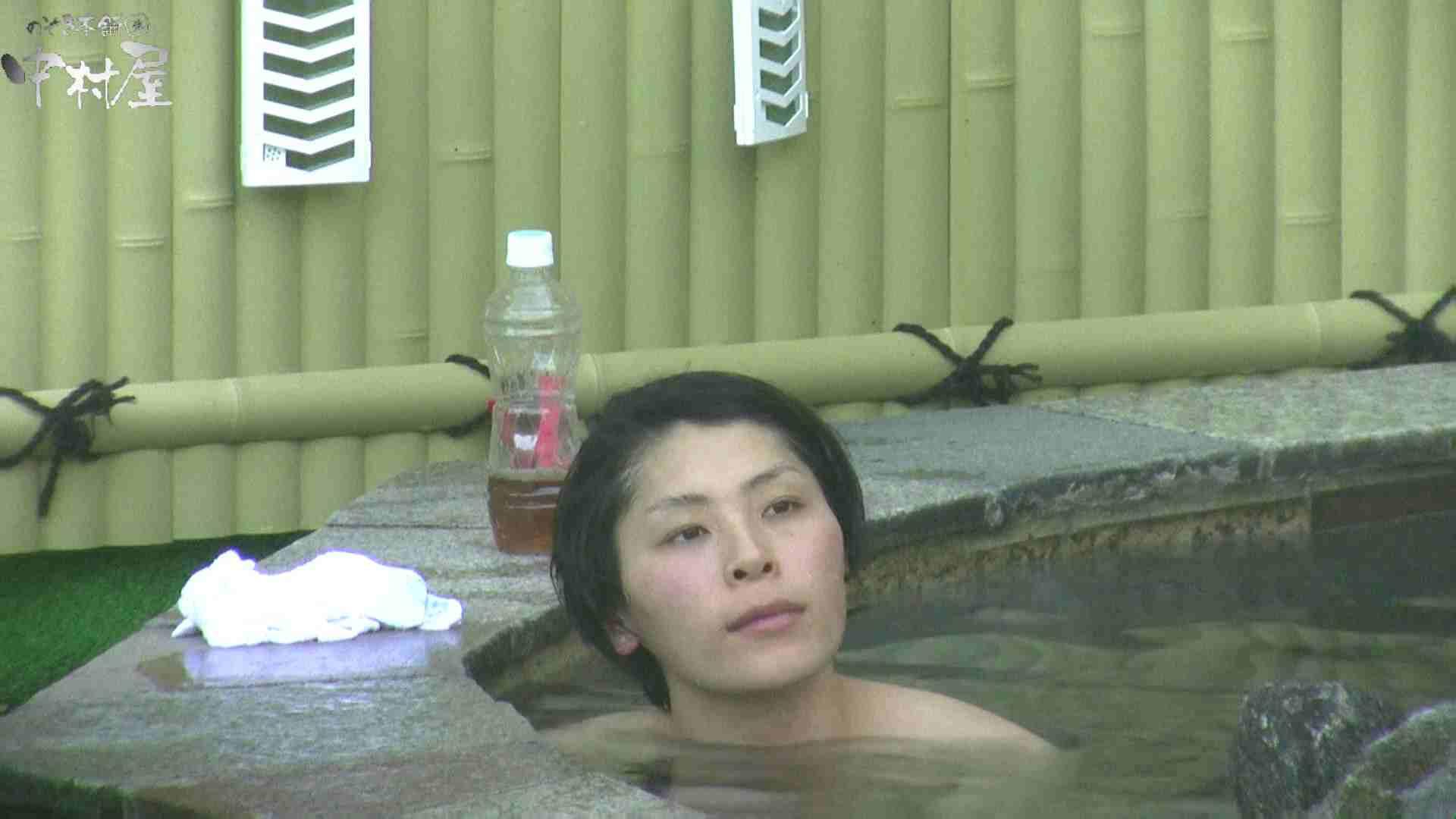 Aquaな露天風呂Vol.970 OL  59連発 9