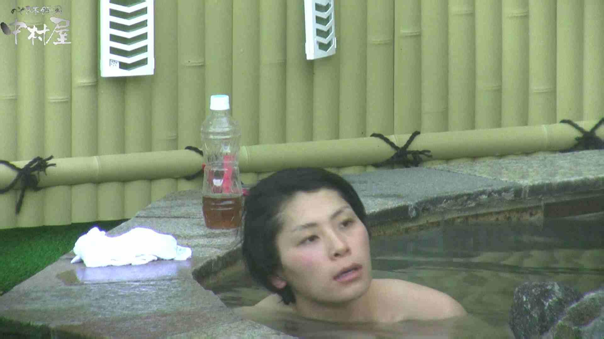 Aquaな露天風呂Vol.970 OL  59連発 16