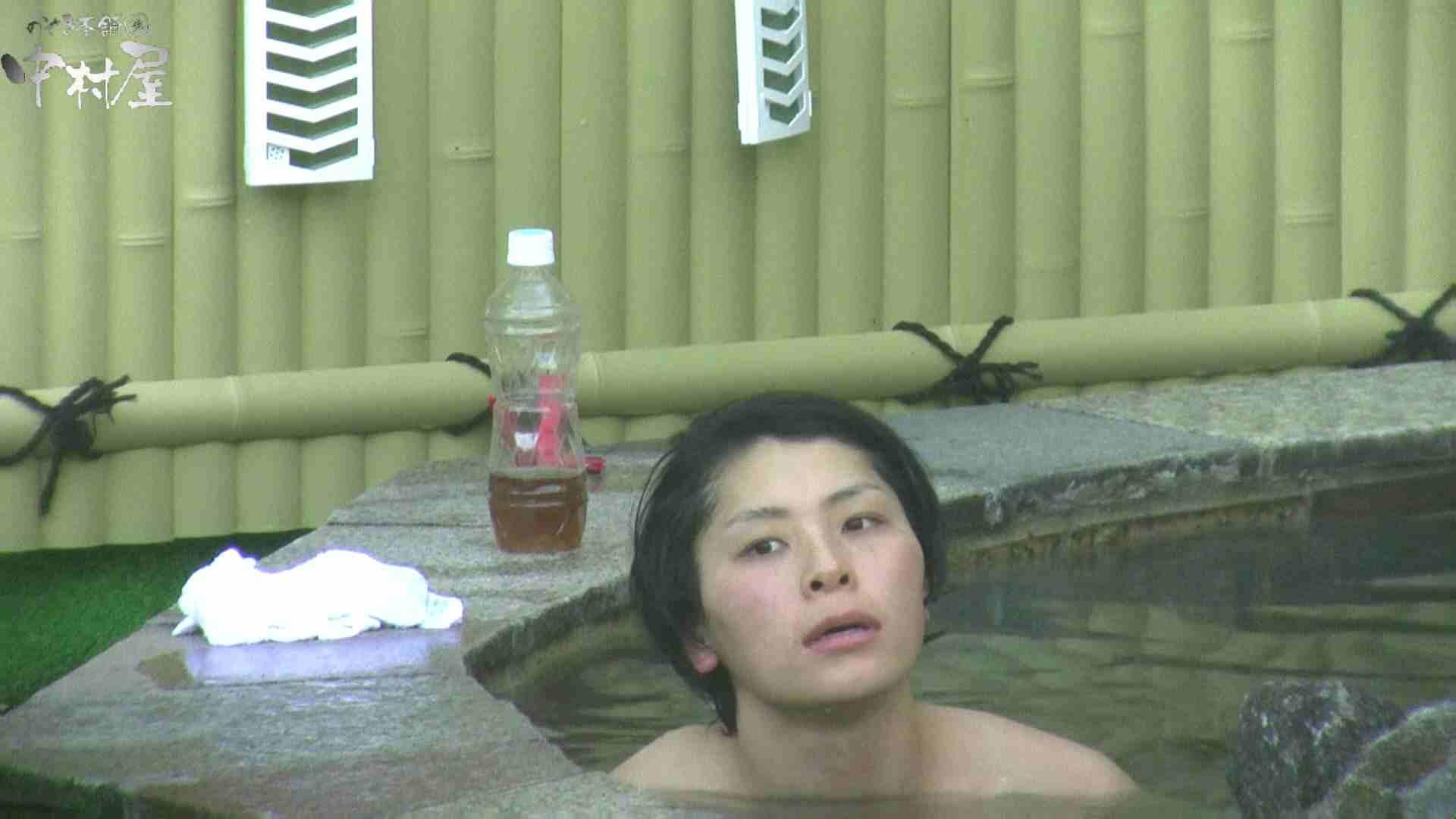 Aquaな露天風呂Vol.970 OL  59連発 17