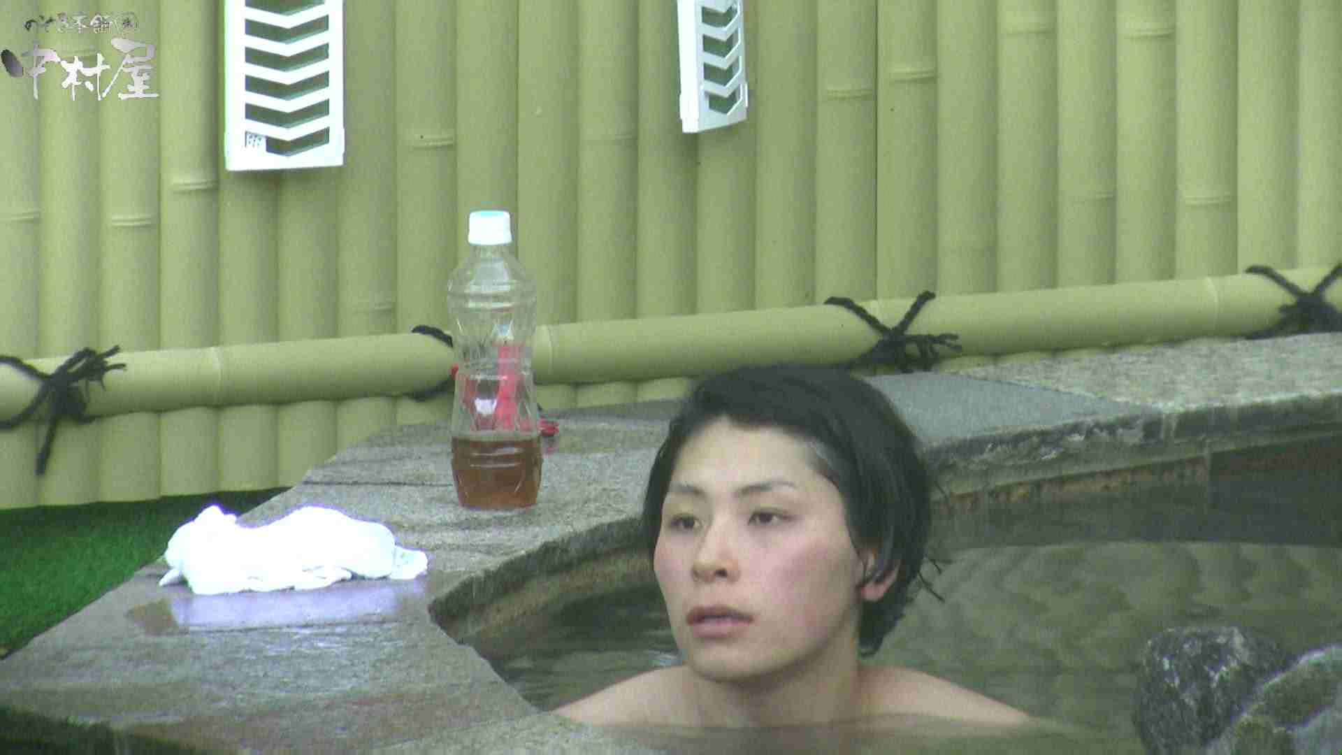 Aquaな露天風呂Vol.970 OL  59連発 18