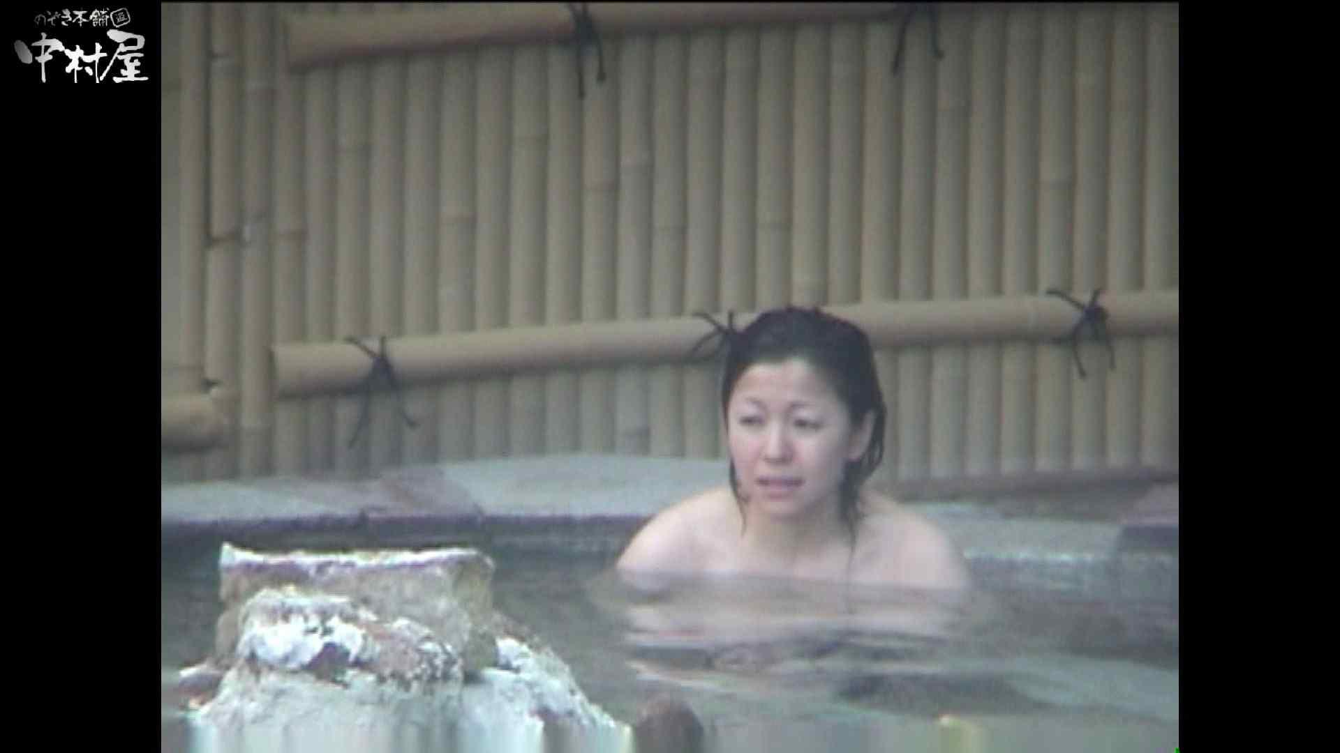 Aquaな露天風呂Vol.986 盗撮  94連発 1