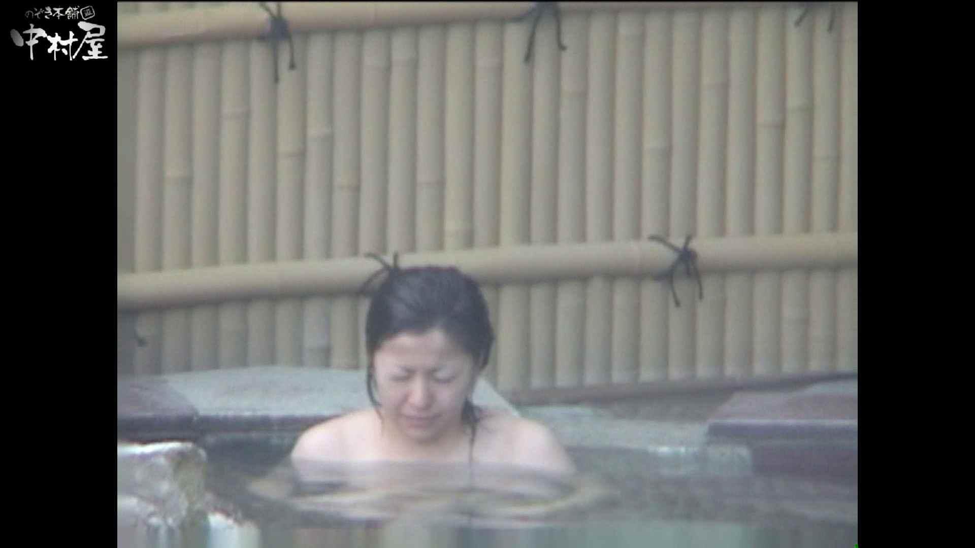 Aquaな露天風呂Vol.986 盗撮  94連発 10