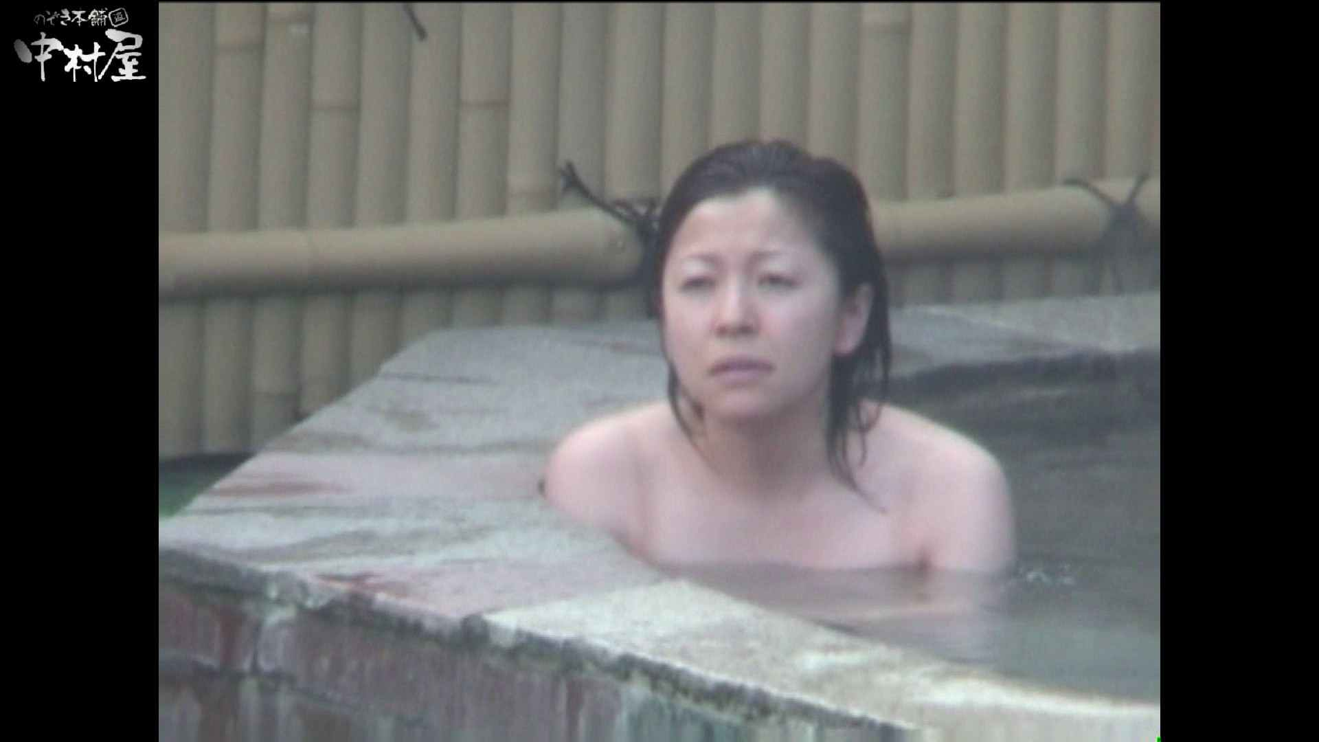 Aquaな露天風呂Vol.986 盗撮  94連発 16