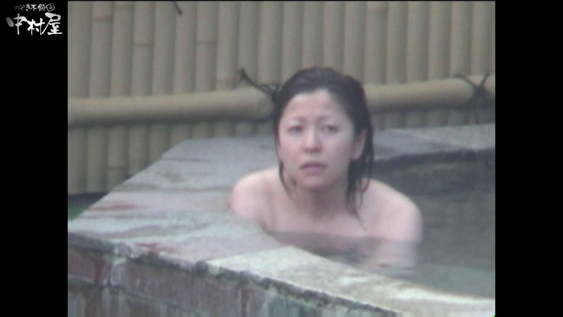 Aquaな露天風呂Vol.986 盗撮  94連発 17
