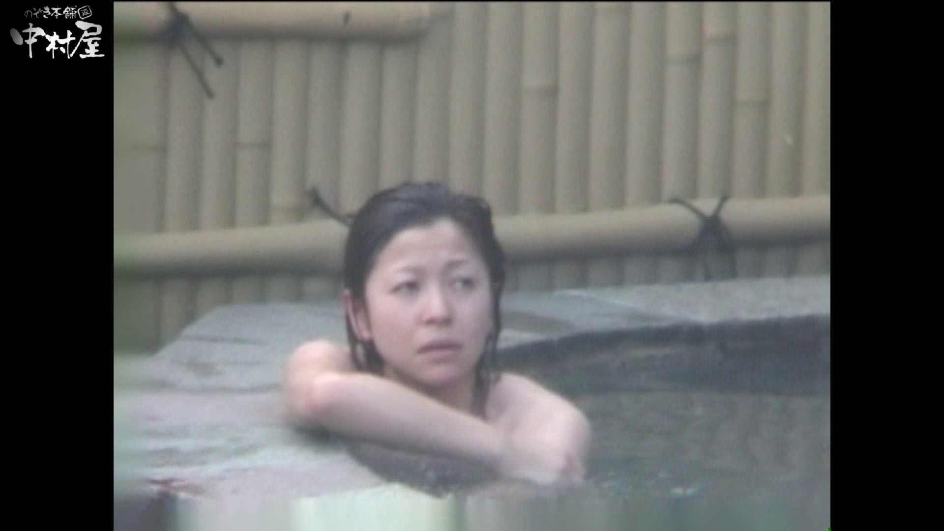 Aquaな露天風呂Vol.986 盗撮  94連発 18