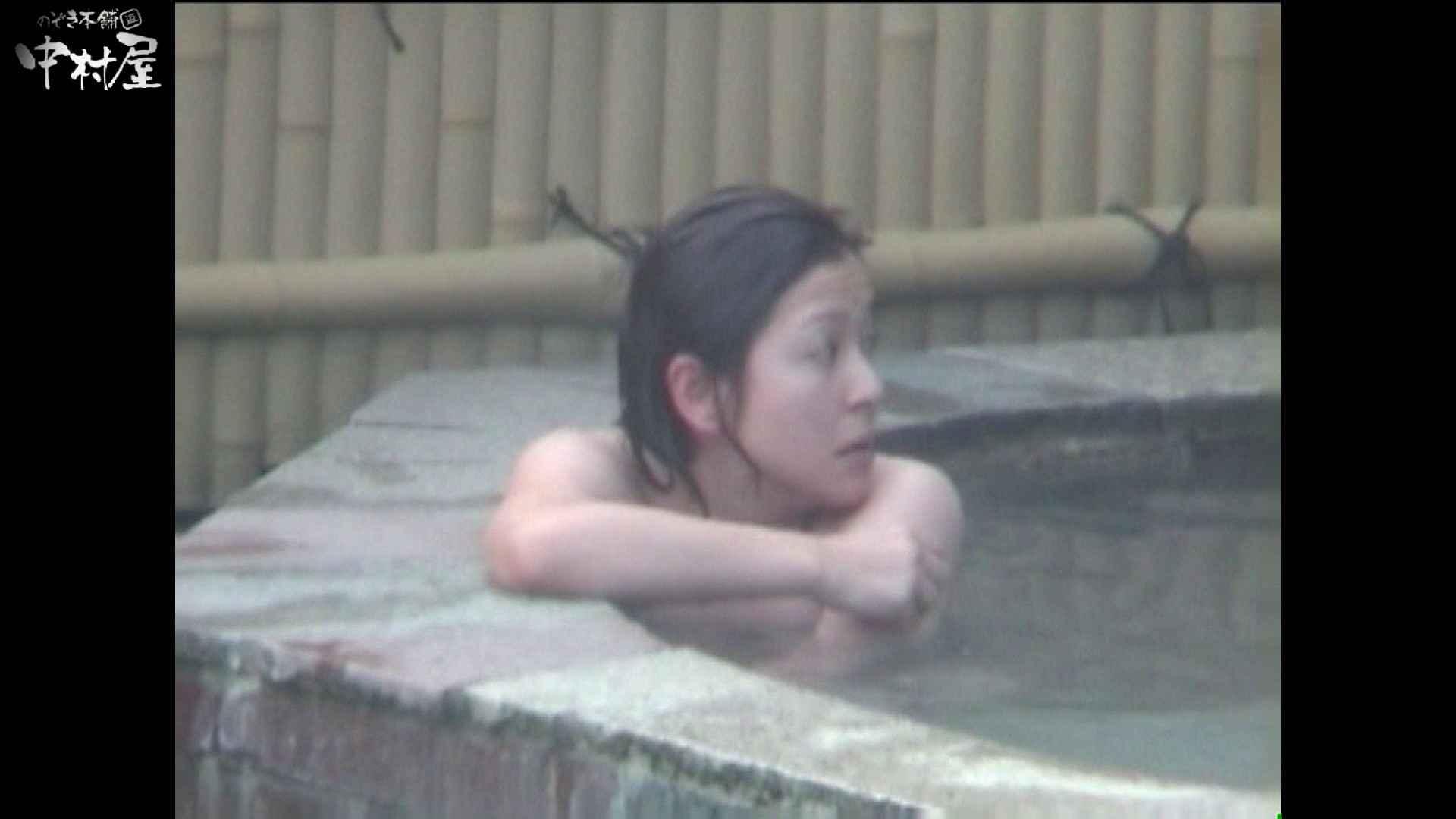 Aquaな露天風呂Vol.986 盗撮  94連発 20