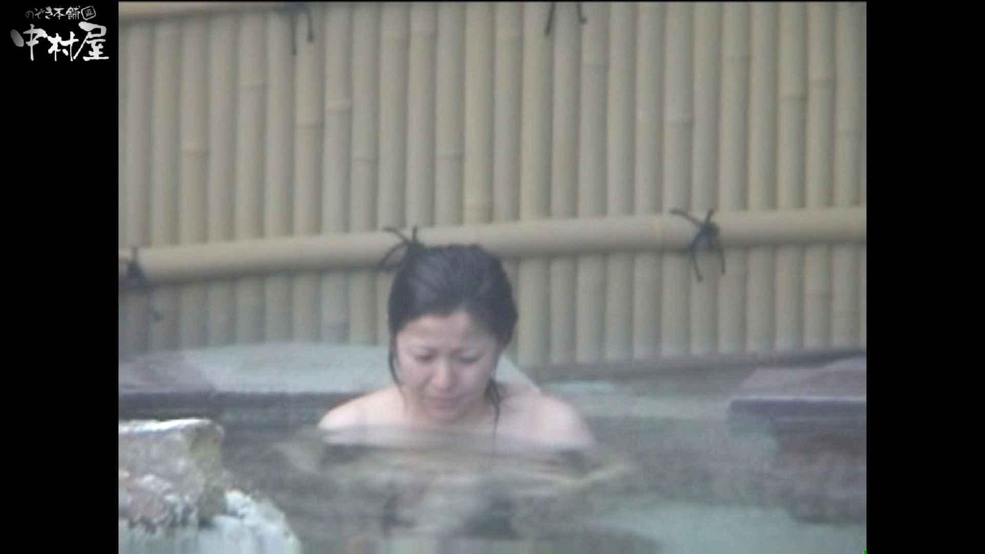 Aquaな露天風呂Vol.986 盗撮  94連発 21