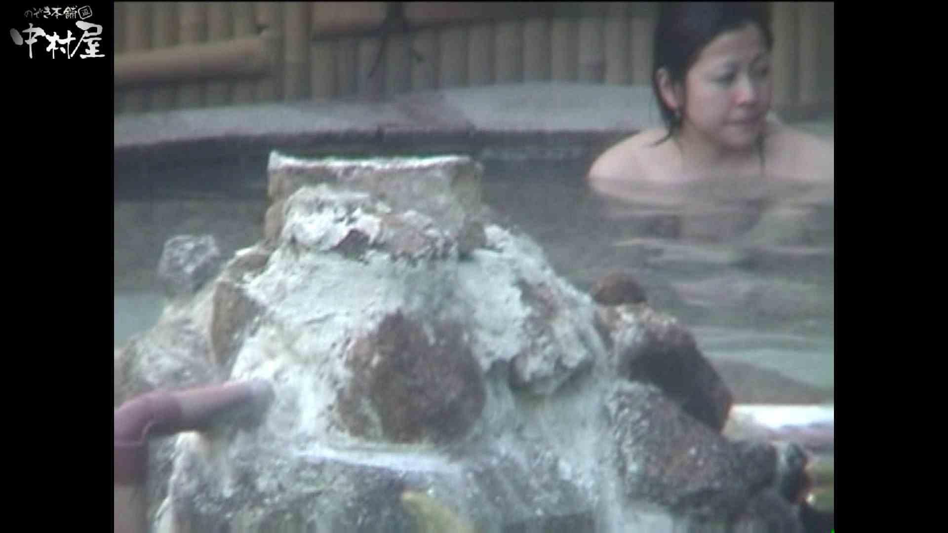 Aquaな露天風呂Vol.986 盗撮  94連発 29
