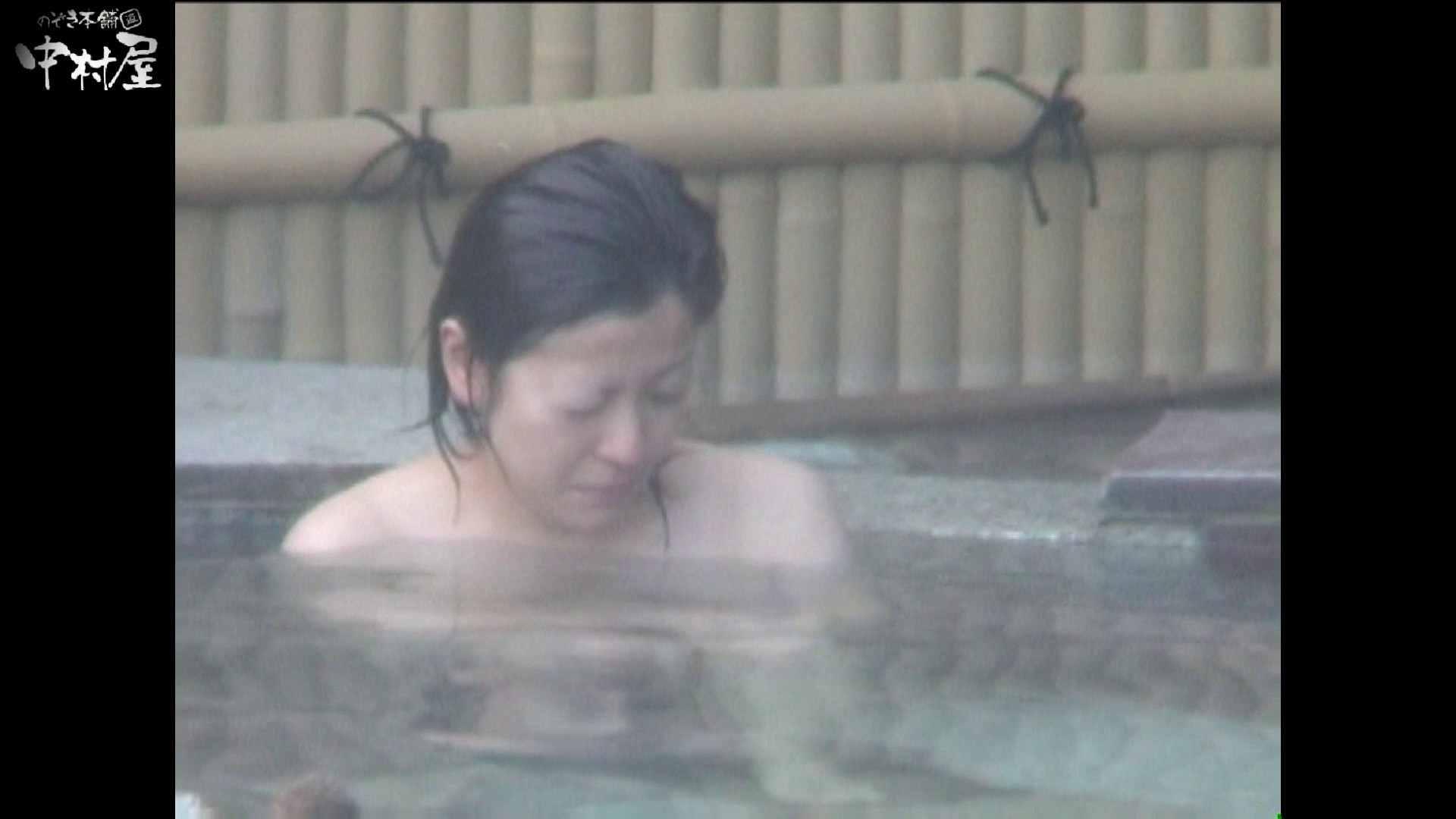 Aquaな露天風呂Vol.986 盗撮  94連発 36