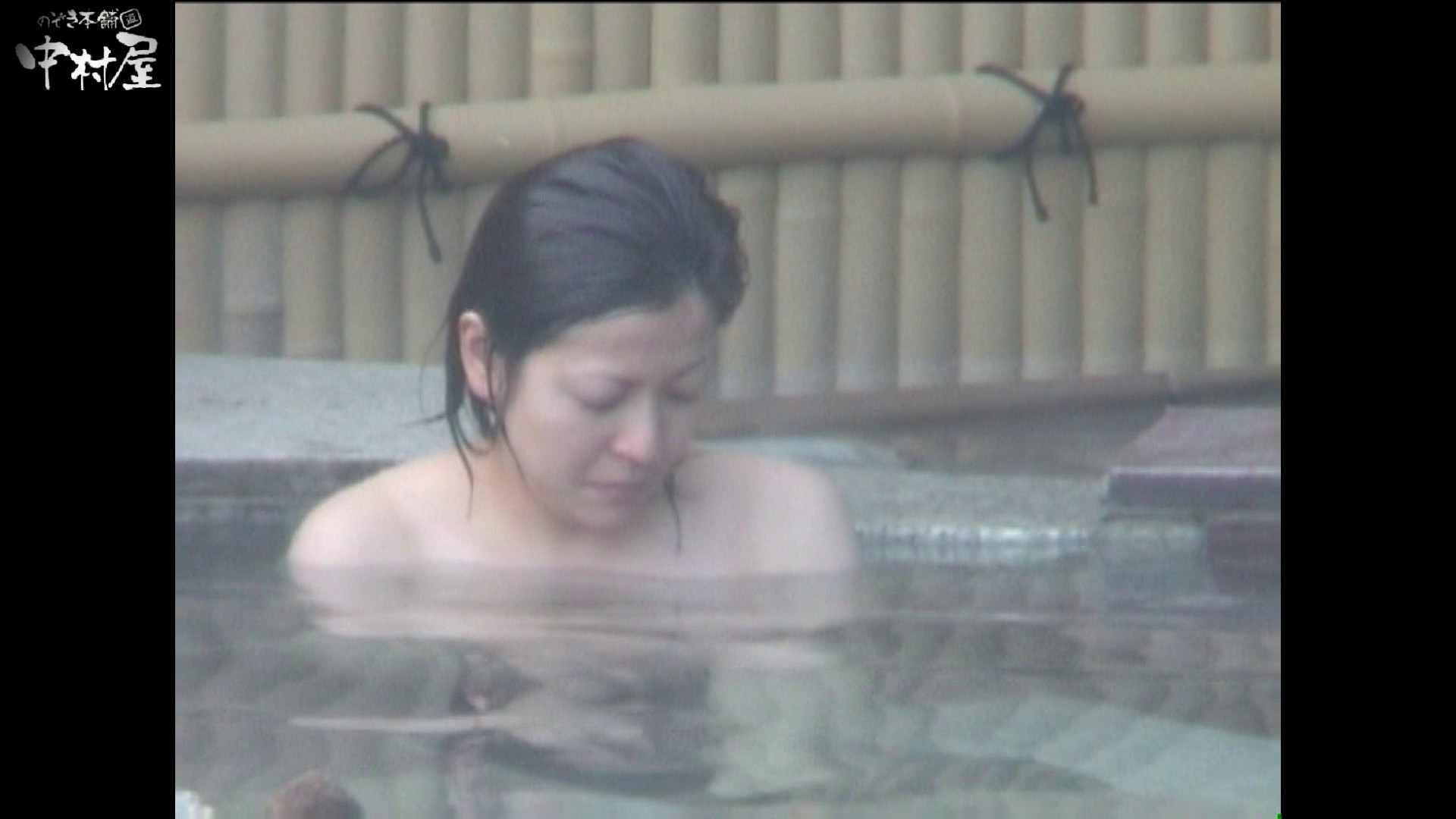 Aquaな露天風呂Vol.986 盗撮  94連発 37
