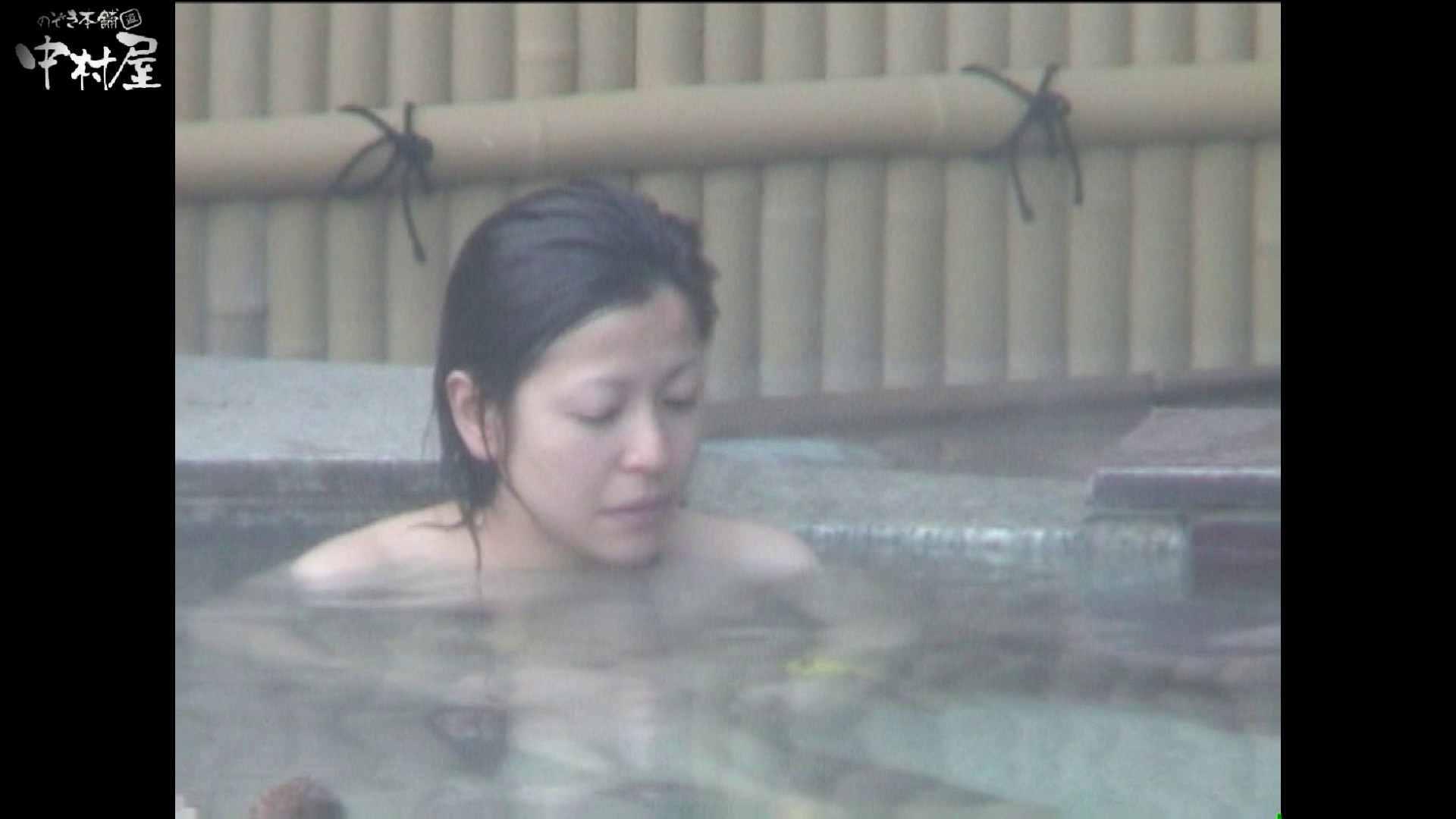 Aquaな露天風呂Vol.986 盗撮  94連発 43