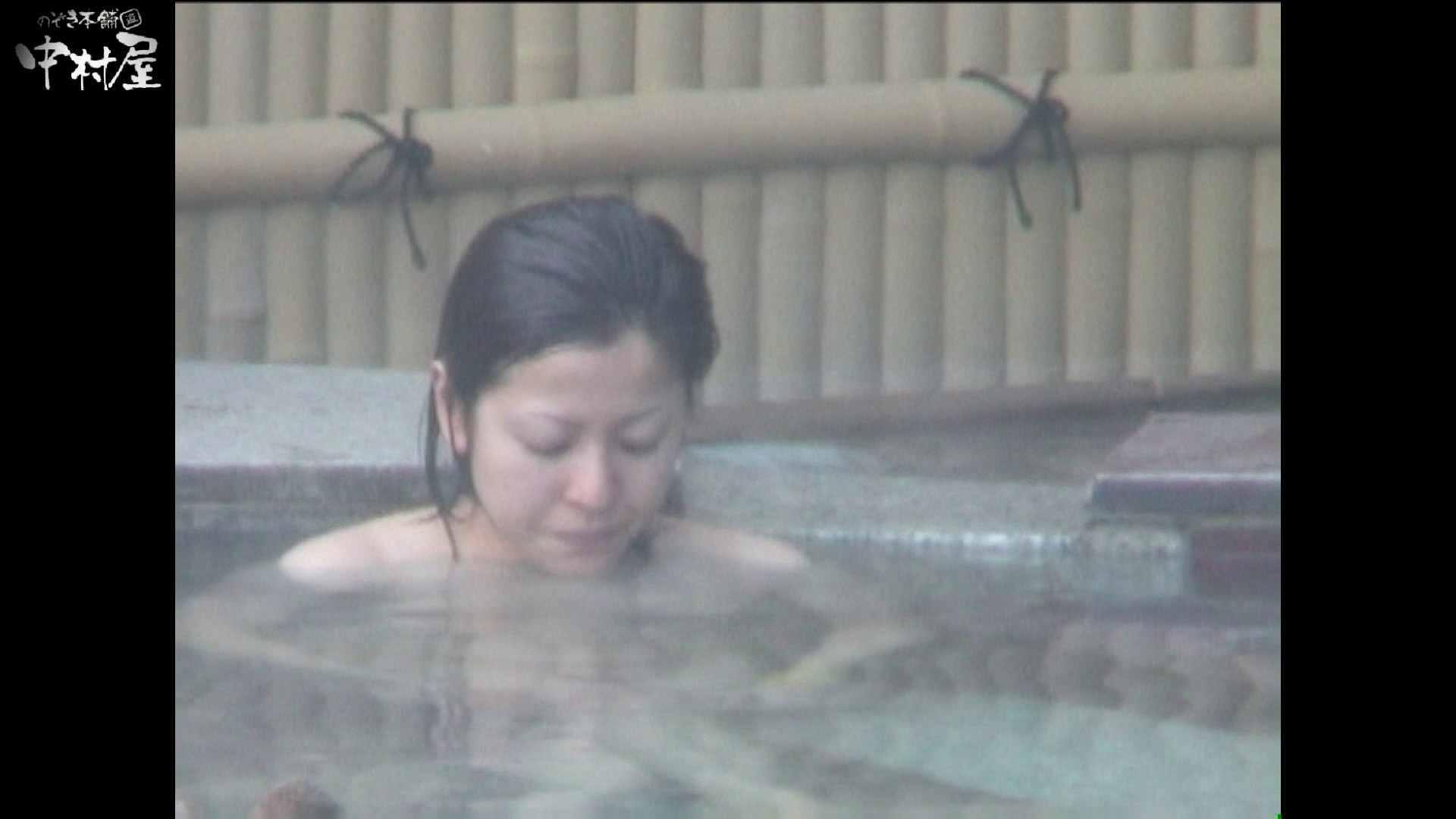 Aquaな露天風呂Vol.986 盗撮  94連発 45
