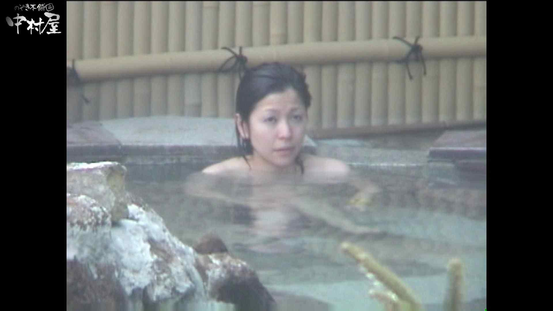 Aquaな露天風呂Vol.986 盗撮  94連発 55
