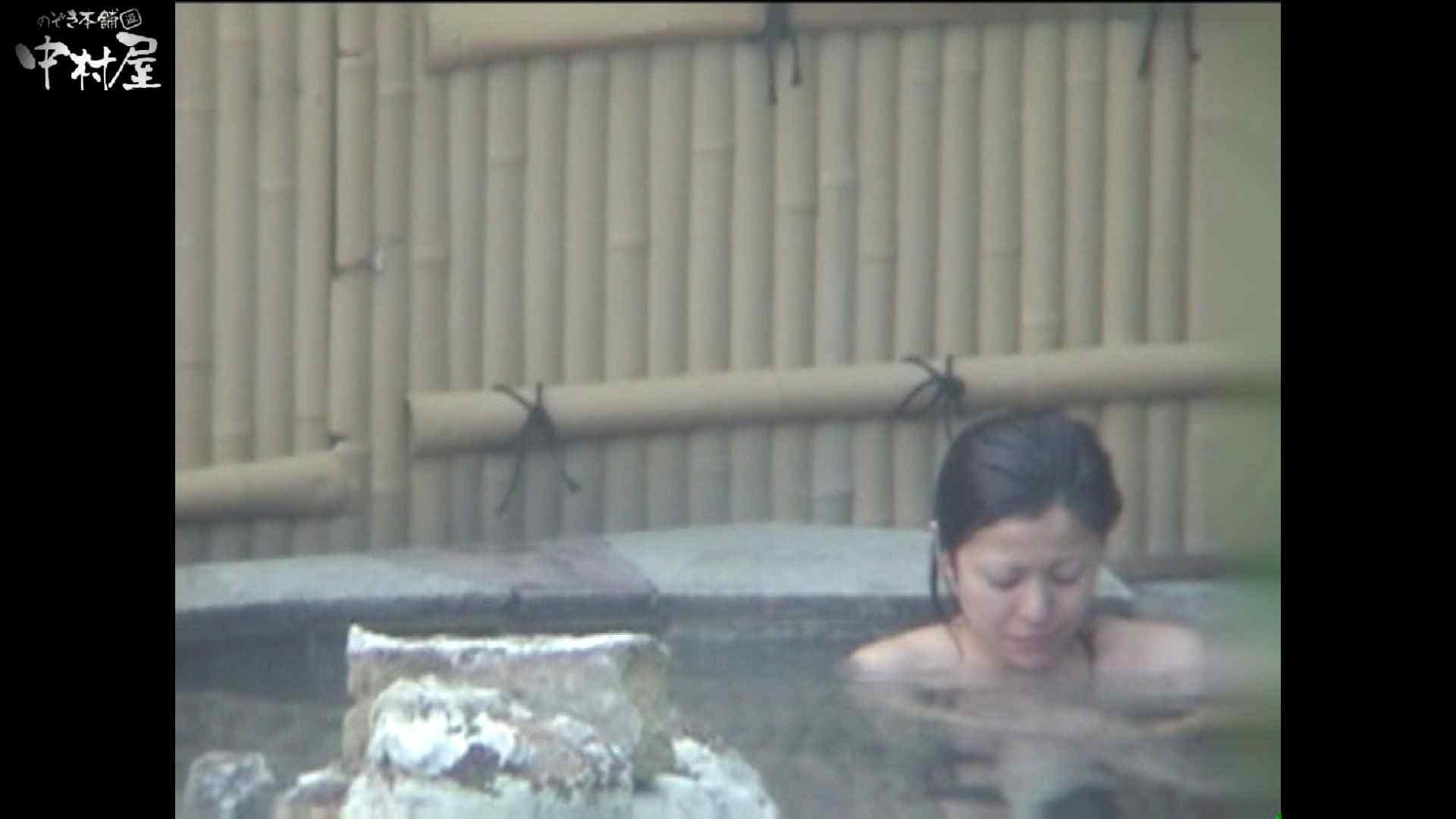 Aquaな露天風呂Vol.986 盗撮  94連発 59