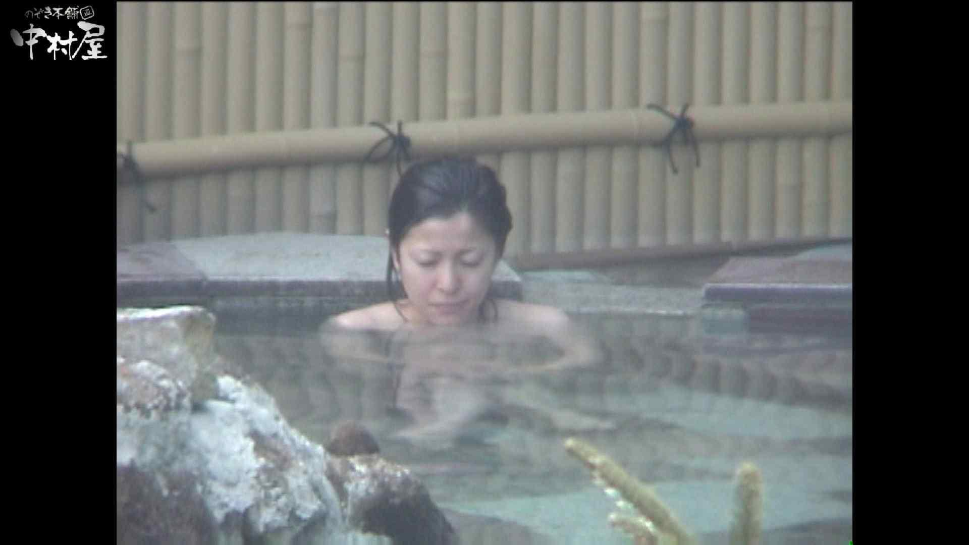 Aquaな露天風呂Vol.986 盗撮  94連発 78