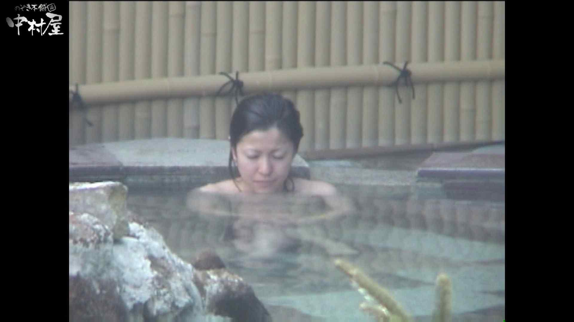 Aquaな露天風呂Vol.986 盗撮  94連発 79