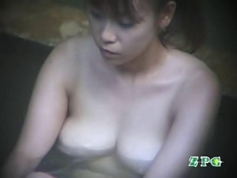 温泉望遠盗撮 美熟女編voi.8 入浴  40連発 4