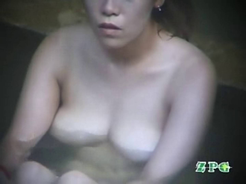 温泉望遠盗撮 美熟女編voi.8 入浴  40連発 5