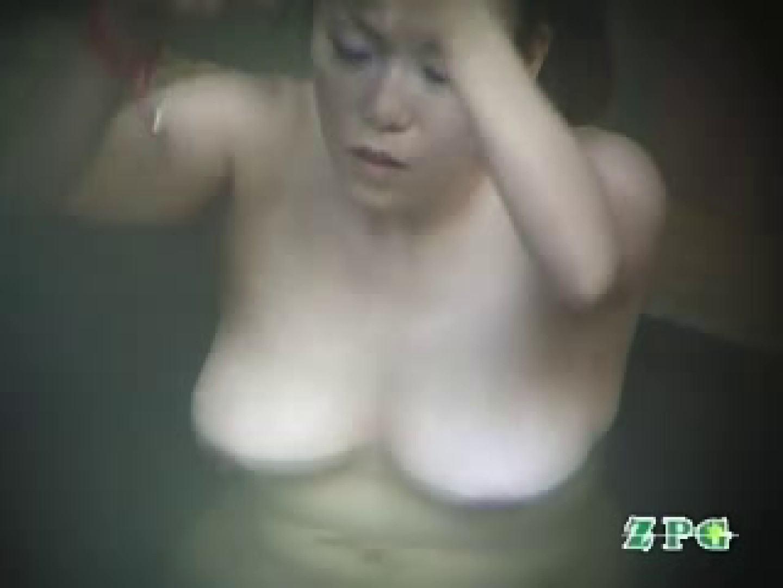 温泉望遠盗撮 美熟女編voi.8 入浴  40連発 6