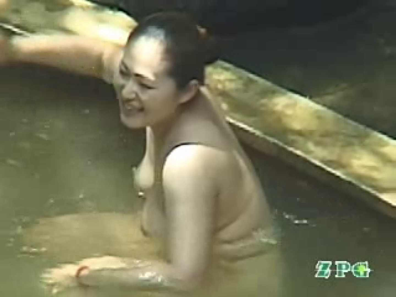 温泉望遠盗撮 美熟女編voi.8 入浴  40連発 10