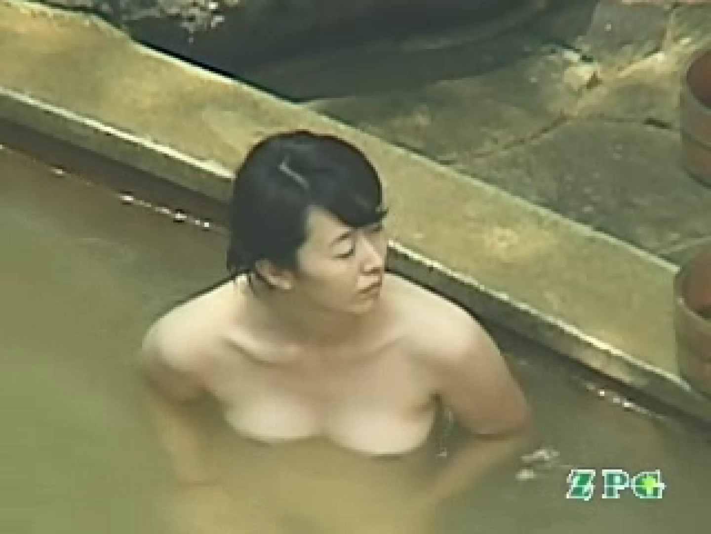 温泉望遠盗撮 美熟女編voi.8 入浴  40連発 15