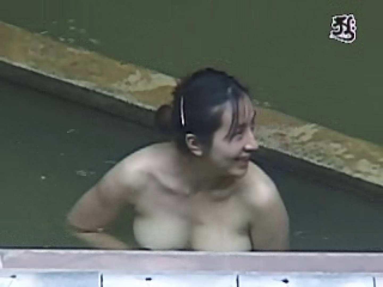 温泉望遠盗撮 美熟女編voi.8 入浴  40連発 29